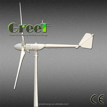Low noise 3kw wind turbine, wind turbine catalog, 2016 new model wind turbine