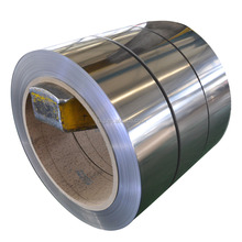 (JIS) SUS420J2 Stainless Steel SHEET/COIL/STRIP used for Nose Hair Knife