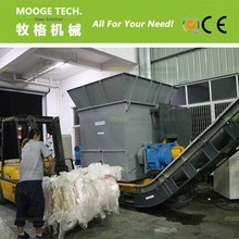 LDPE HDPE Agriculture Mulch Film plastic washing recycling plant for sale