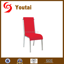 cheap price steel tube frame chair for hotel banquet