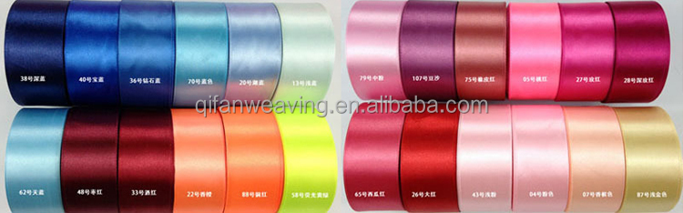 Factory Customizes Eco-friendly Durable Multipurpose High Quality ribbon