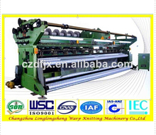 Comforble cotton fabric bed net machine