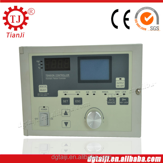 High precision web automatic tension controller