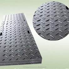 UV Stabilised hdpe plate ground protection solutions mat/ portable plastic oil drilling rig mat