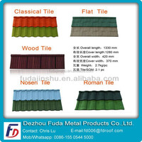 Suberp Stone Coated Metal Roof Tile Spanish Series