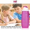 320ML medical grade silicone water bottle cheap plastic water bottles for kids