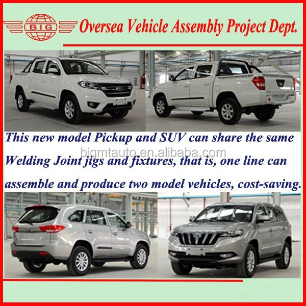 pickup/suv automotive assembly line and skd/ckd kits supply