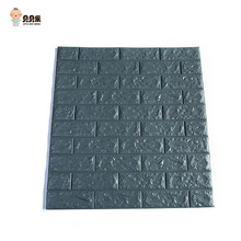 Best quality flame-retardant wallpaper brick