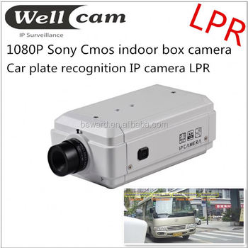 plate recognition camera for parking lot