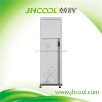 JHCOOL protable air conditioner as high quality as Haier