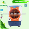 Hot sale Air cooler with CE.Rohs water air cooler