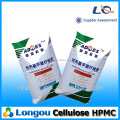 professional supplier Hydroxypropyl Methylcellulose hpmc mhpc construction grade