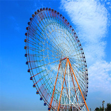china customized amusement games theme park ride ferris wheel for sale