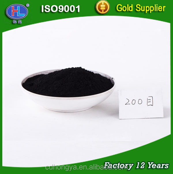 Coconut Shell Based Low Price Food Grade Activated Carbon Powder