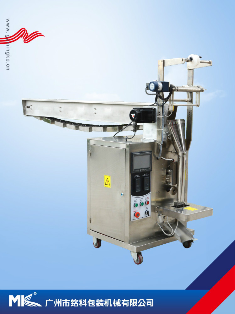china suppliers MK-60H heat sealing packing machine for,herbal,food,Medical cotton