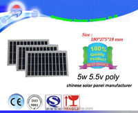New 5w 5.5v Poly Polycrystalline Solar Panel 12V for Battery Charger PV Solar Panel
