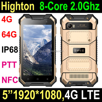 Factory Rugged Smart Phone Android7.0 Octa-core 4GB Ram 64GB Rom NFC 4G Rugged phones 5 Inch