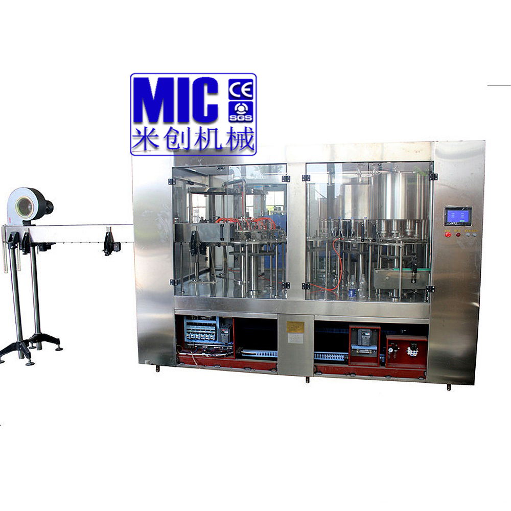 6000BPH china good quality automatic small bottling mineral water manufacturing plant