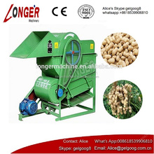 High Efficiency Peanut Harvesting Machine For Sale