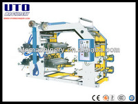 Plastic film Flexo Printing Machine/Flexo printer/Letterpress