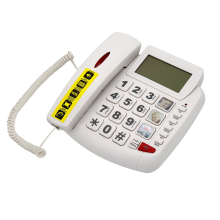 Personal Large Keypad Amplified Big Button Corded Speakerphone for Senior