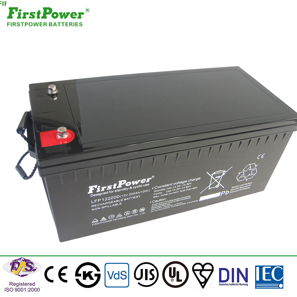 Alibaba Shenzhen First Power 12v 200ah
