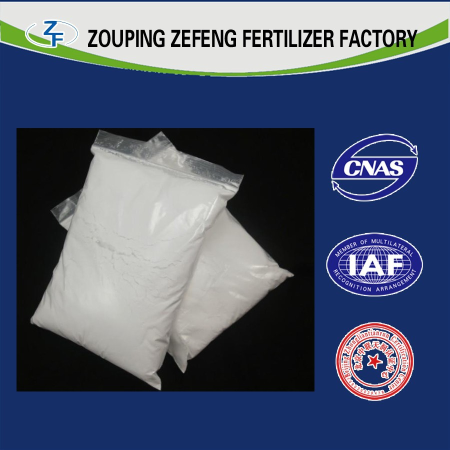 magnesium hydroxide/Mg(OH)2 powder(CAS No.:1309-42-8)