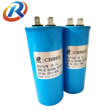 Good price cbb65 10uf 450v coupling capacitors