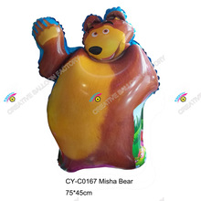2015 new design animal shaped helium balloons various kinds of balloons masha and bear balloon