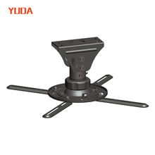 swivel 360 rotating projector mounts