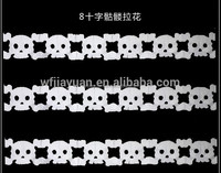 Halloween Ghost Garland 3m long Paper Chain Decoration Partyware