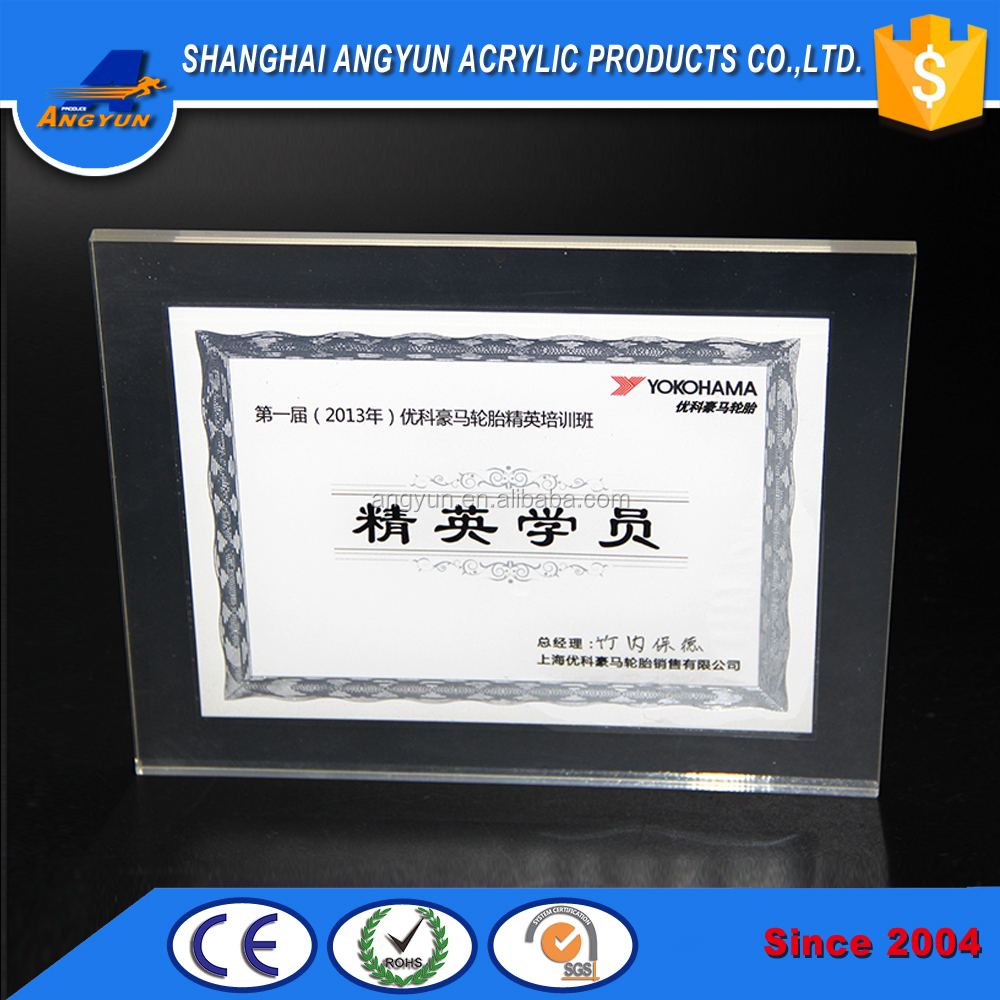 acrylic picture photo frame