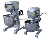 40L S.S high bubble volume planetary mixer/Cake Blender/Food Mixer