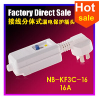 durable water heater Split type of Electric leakage protection plug