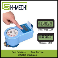 High performance promotional prepaid water meter for Malaysia