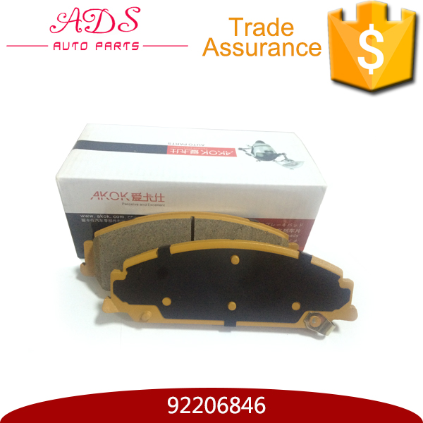 Japan brand front brake pad for Buick Park Avenue 92206846