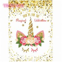 2019 Amazon Hot Sale Unicorn Festival Birthday Invitation Oversized glitter greeting <strong>card</strong> 013