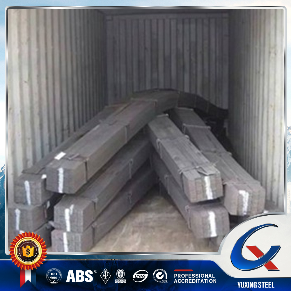 high tensile strength hot rolled mild steel flat bar