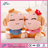 Cute Cartoon Soft Monkey Plush Doll