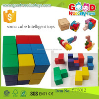 2015 New Arrival Wooden Educational Child Game Toy 3D Soma Cube Intelligent Toy