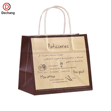 Premium Folding Custom Printed Coffee Small Brown Kraft Paper Shopping Bags Wholesale India
