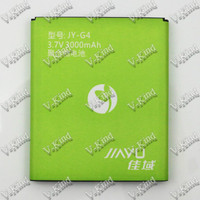 3000mAh JIAYU G4 Battery G4 Batery For JIAYU JY-G4 fit G5 cell phones