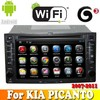 Dual Core android 4.2.2 touch sreen car dvd gps for KIA PICANTO 2007 2008 2009 2010 2011 car radio with bt ipod tv wifi 3G
