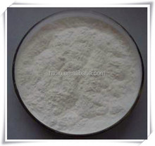 Chemical antioxygen BHA/Butylated Hydroxyanisole made in China