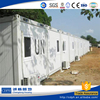 20ft flatpack container house for toilet
