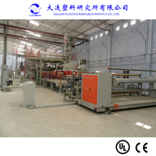 PVC banner flex making machinery, PVC flex banner production line