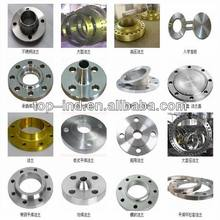 China different kinds of flanges