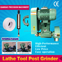 grinding machinery accessory GD-125 lather tool post grinder