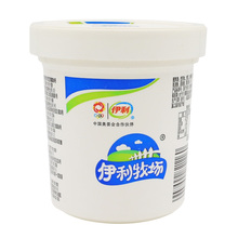 IML Label for Injection Molded Pastic Paint Pails,Ice Cream Packaging Design,Ice Cream Container Sizes with Customized Logo.