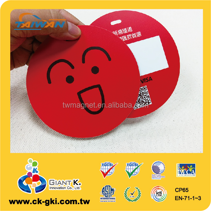 Popular giveaways items round blank pvc key tags